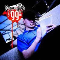Тексты песен альбома: Карандаш - Уценка 99%