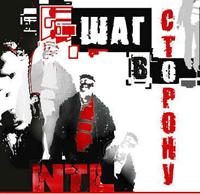 Тексты песен альбома: NTL - Шаг в сторону