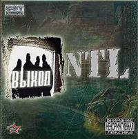 Тексты песен альбома: NTL - Выход