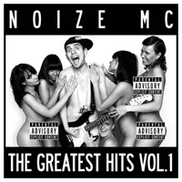 Тексты песен альбома: Noize MC - The Greatest Hits Vol.1