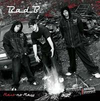 Тексты песен альбома: Bad Balance - Мало-по-малу