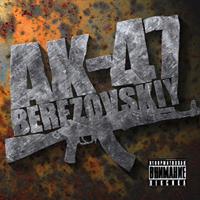Тексты песен альбома: АК-47 - Берёзовский