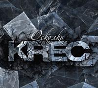 Тексты песен альбома: Krec - Осколки