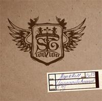 Тексты песен альбома: ST - Пуленепробиваемый