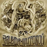 Тексты песен альбома: Зануда - Фитовой